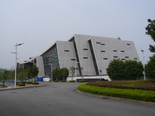 Guangzhou Xinghai Performance Hall