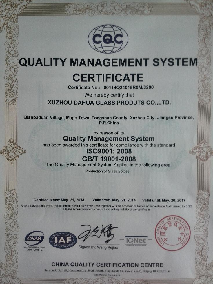 Qulity Management Sisttem Certificate