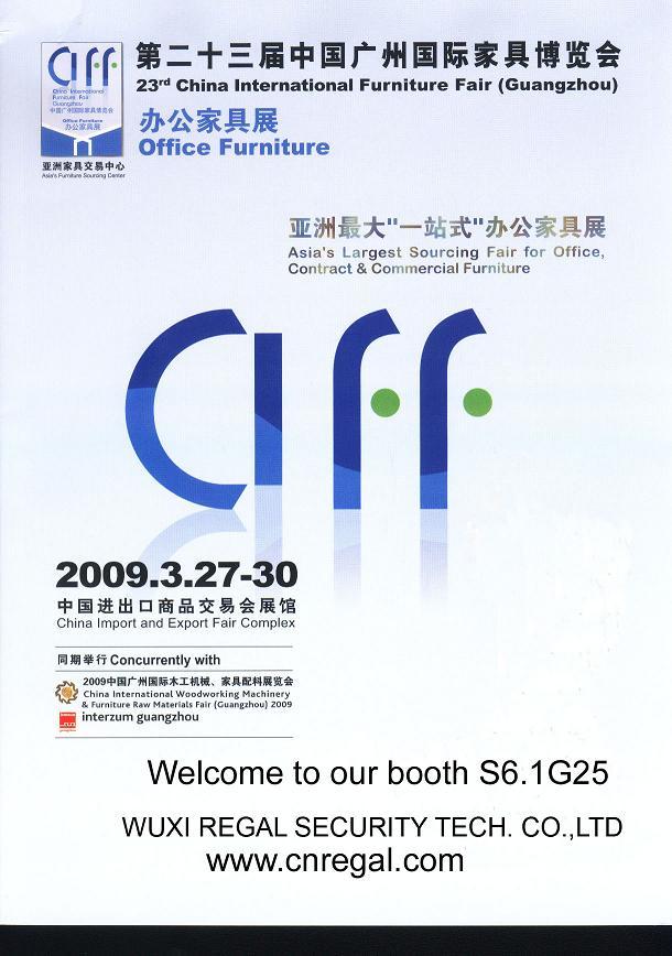 CIFF in Guangzhou-Year 2009