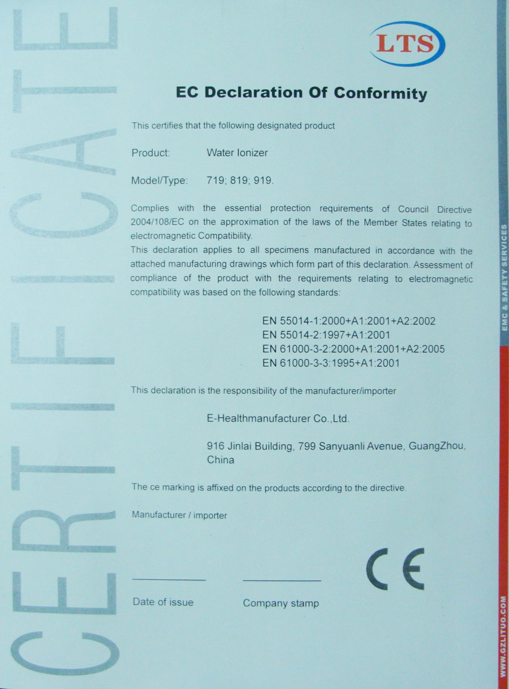 Water ionizer CE Certifacate 3