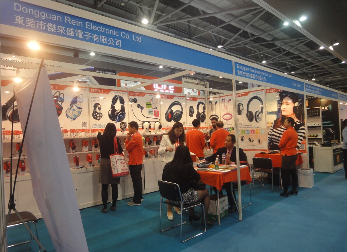 Exhibitions and Fairs 2015(Spring)