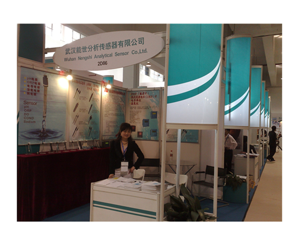 The exhibition of our company