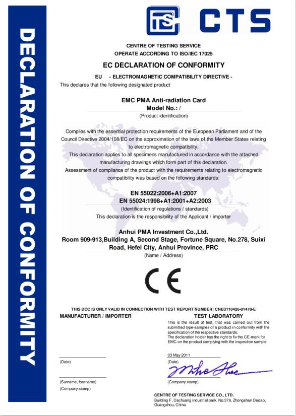 CE for Radiation Protection Card