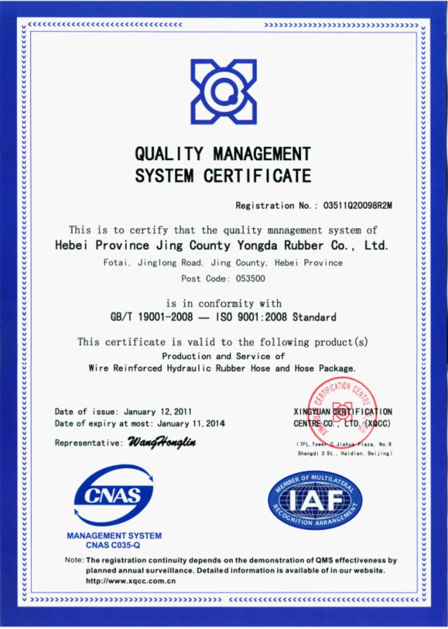 ISO9001:2008 Quality Mangement System Certification