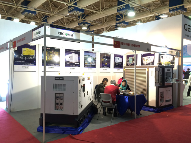 IRAN ELECTRIC EXHIBITION