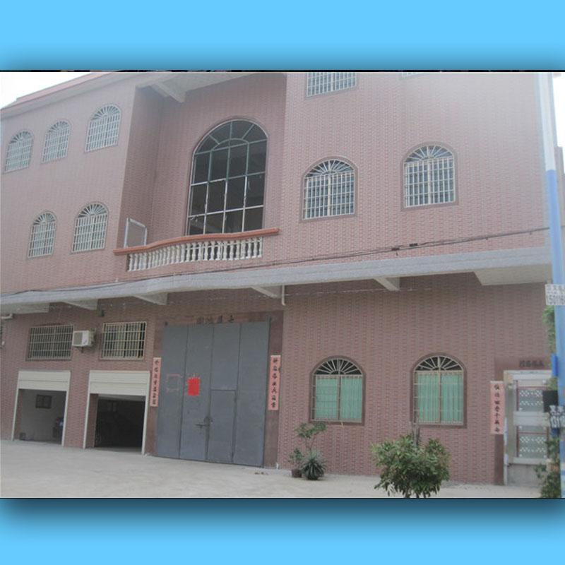 Mili Factory