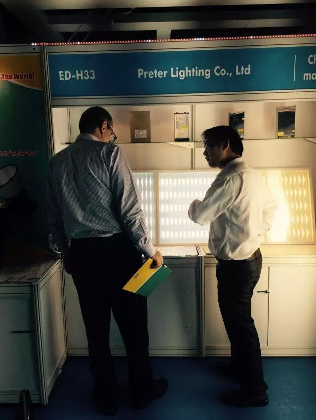 showing 3D LED Panel Light on Fair
