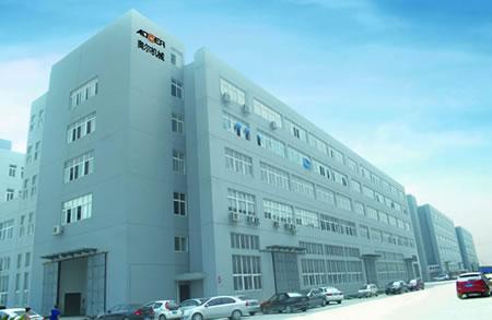 AOER machinery Company Profile
