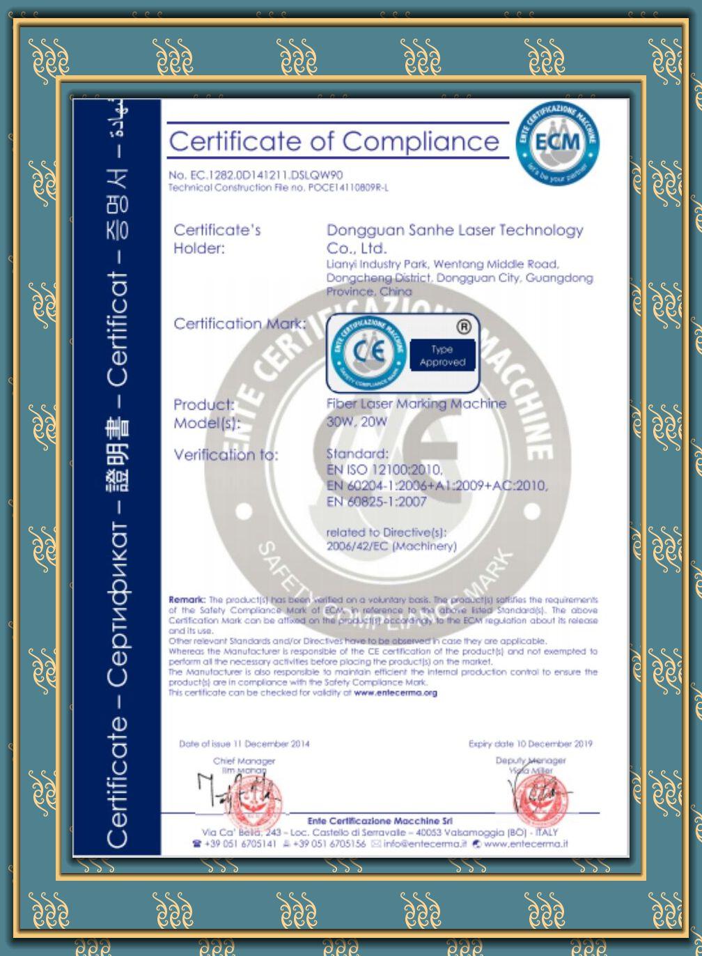 CE Mechanical Certification