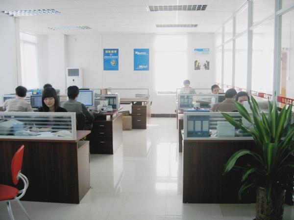 After sales demartment