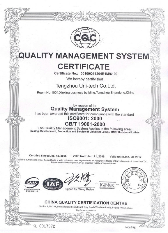 ISO9001 of Lathe machine