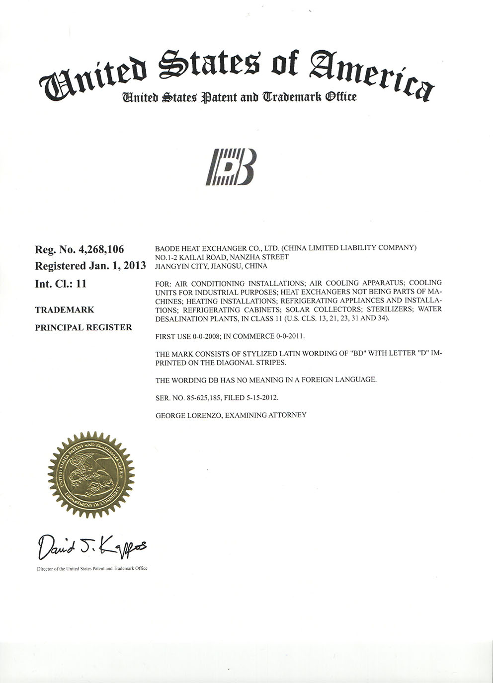 United States Trademark Registration