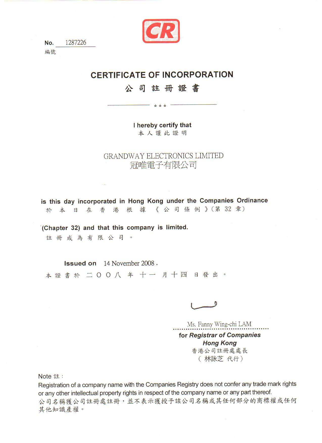 Cerficate Of Information