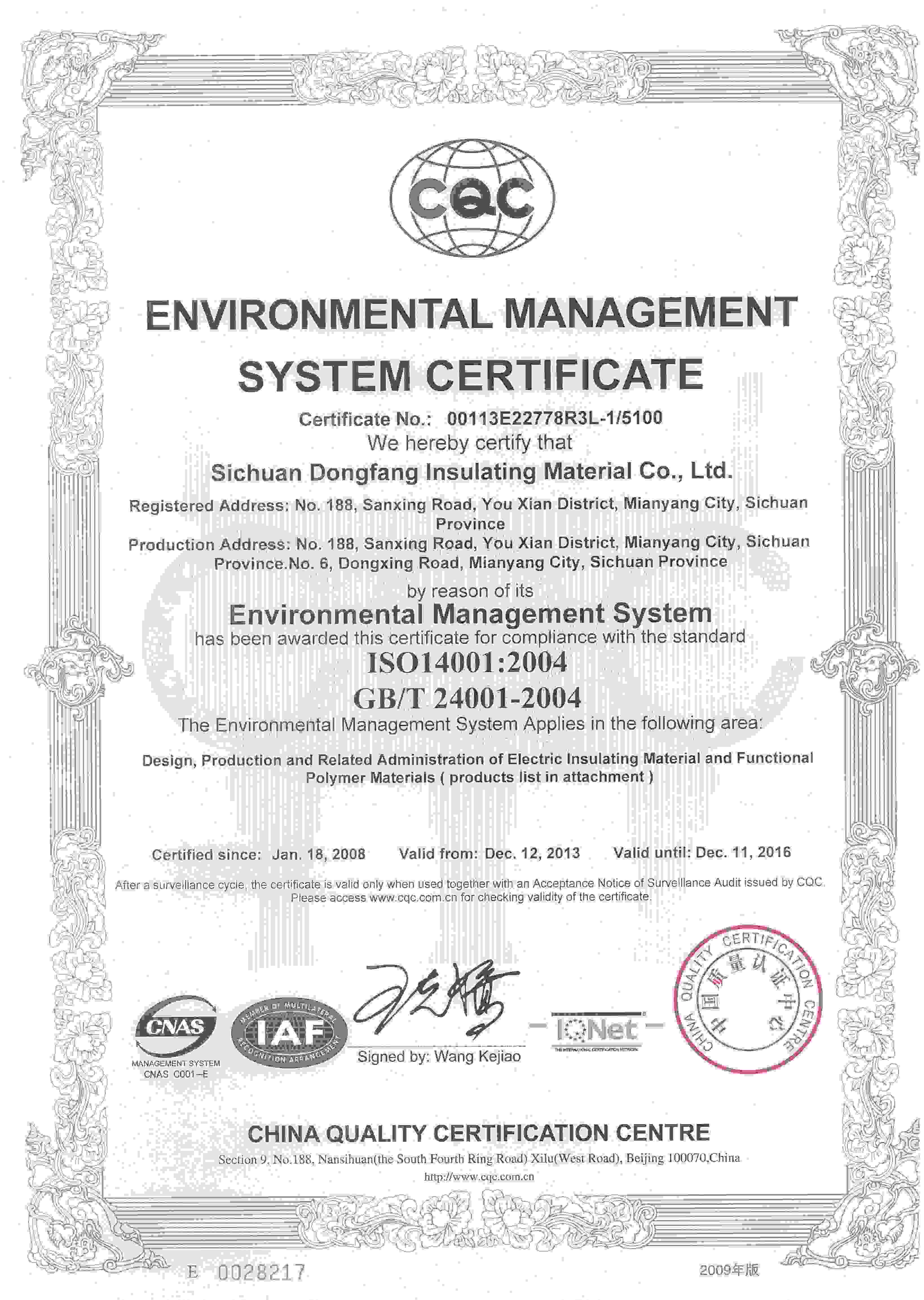 Certificate ISO14001