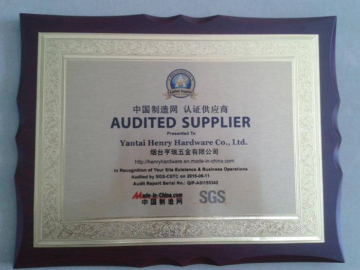 SGS Certificate 2015