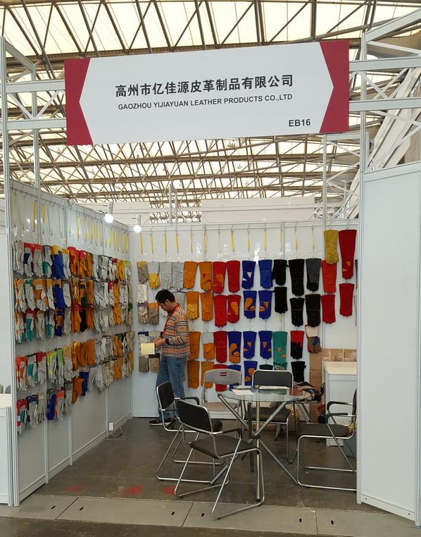 Our company attend 2017 Shanghai CIOSH Fair