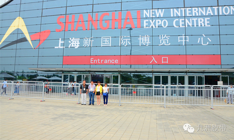 2015 The 8th China Conveying Belt and Gearing Belt Industrial Exhibition