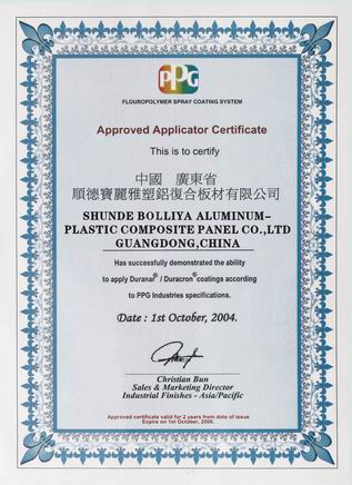 PPG certificate
