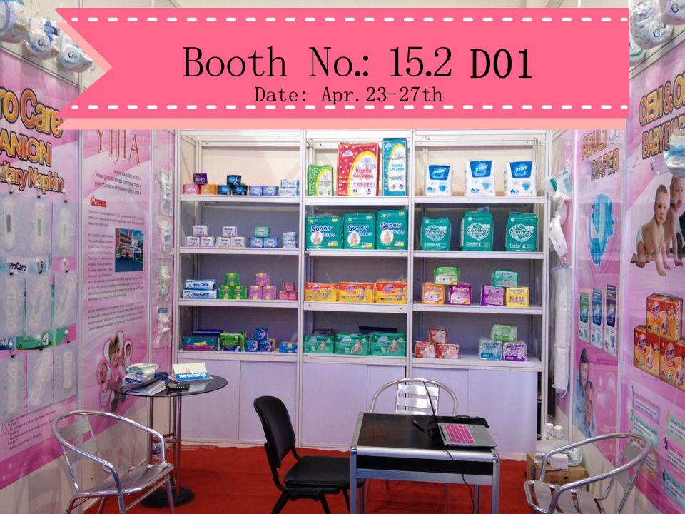 Canton Fair (Apr.23-27, 2015) Booth: 15.2 D01