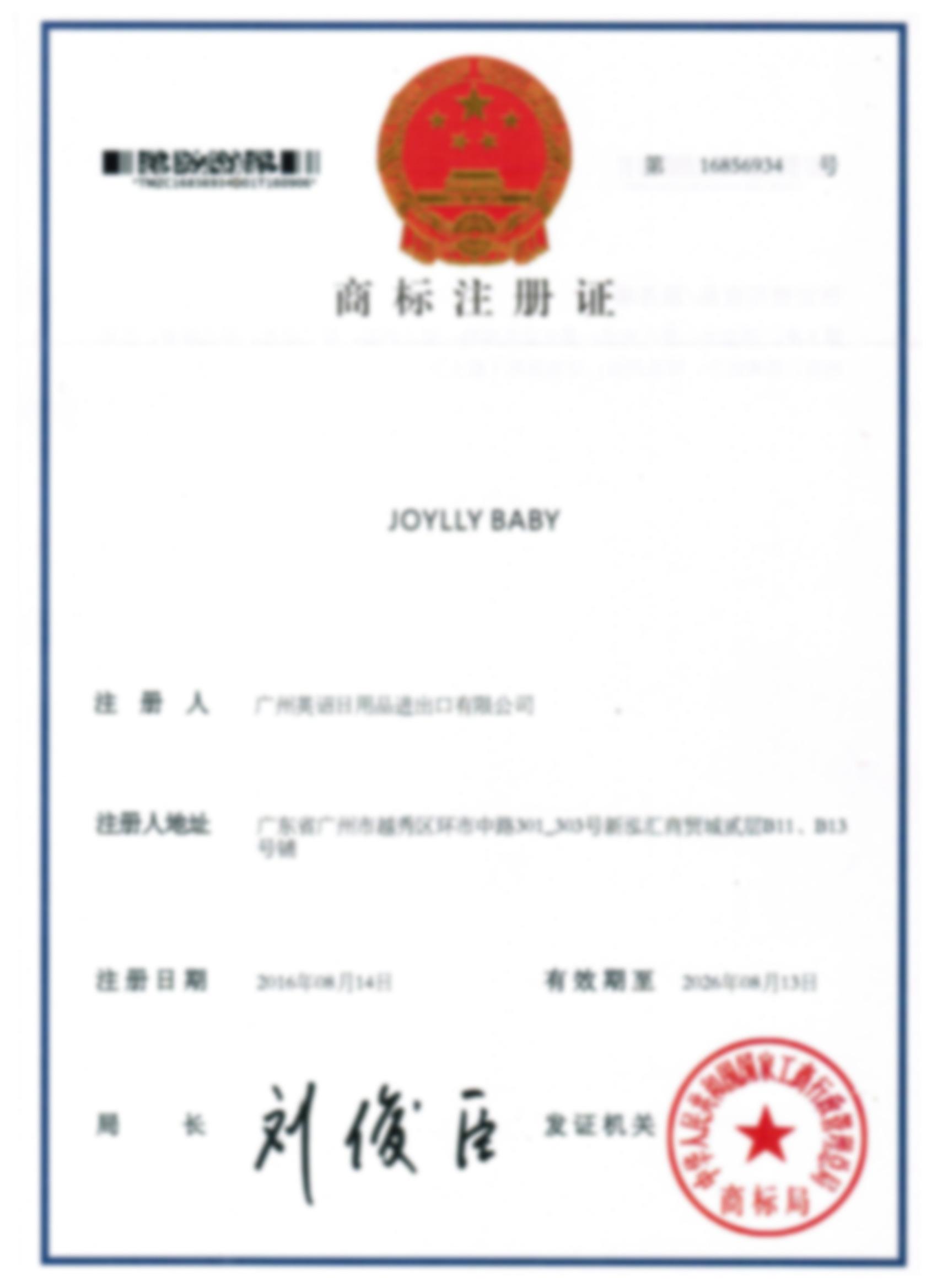 Joylly brand