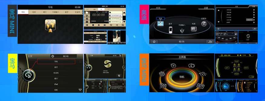 Hualingan best car DVD navigation UI interface style show