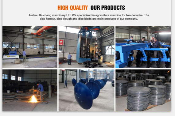 disc harrow manufacturing process