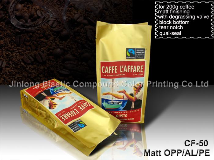 Coffee Bags (CF-50)