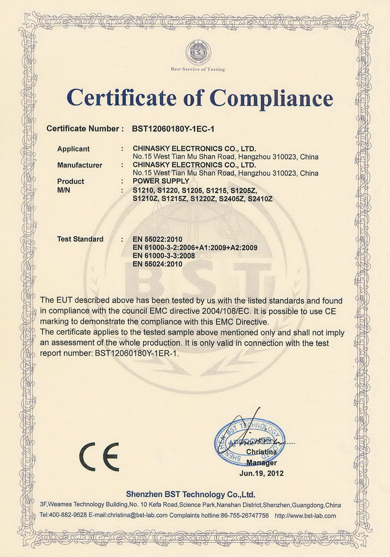 CE-EMC-Certificate for Wallmount Type Switching Power Adapters
