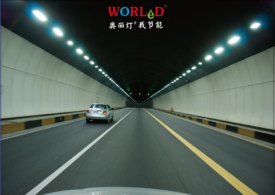 Lighting Project of LED Tunnel light 3