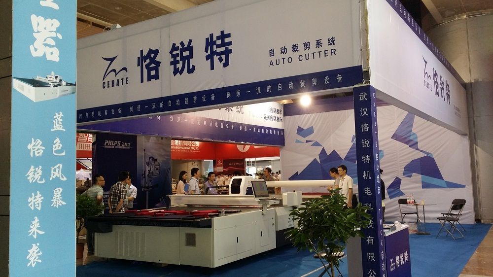 Wuhan Exhibition 2014