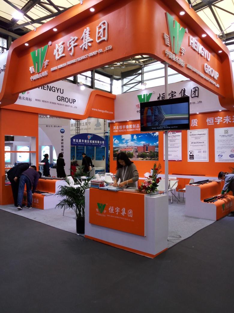2016 PTC Asia-Shanghai