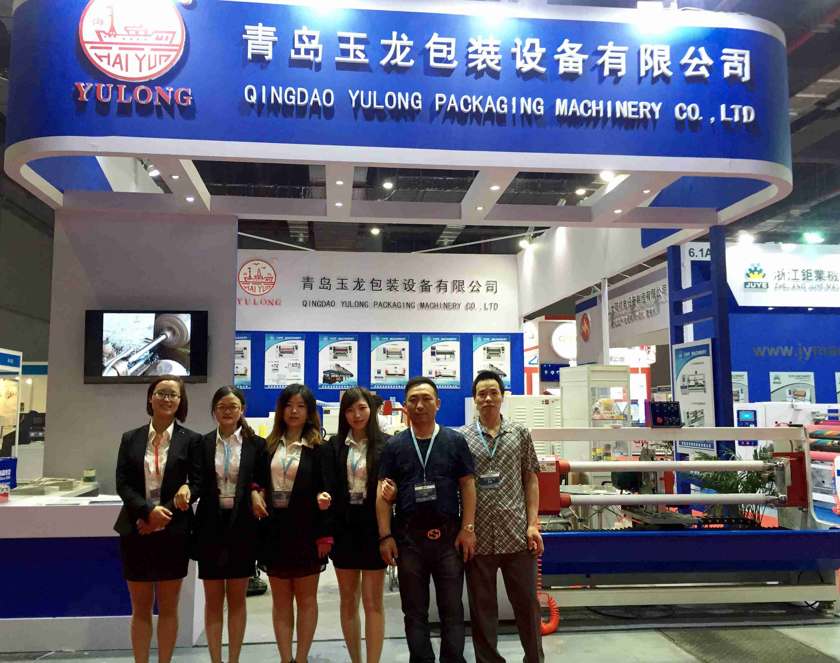 2015 SHANGHAI EXHIBITION