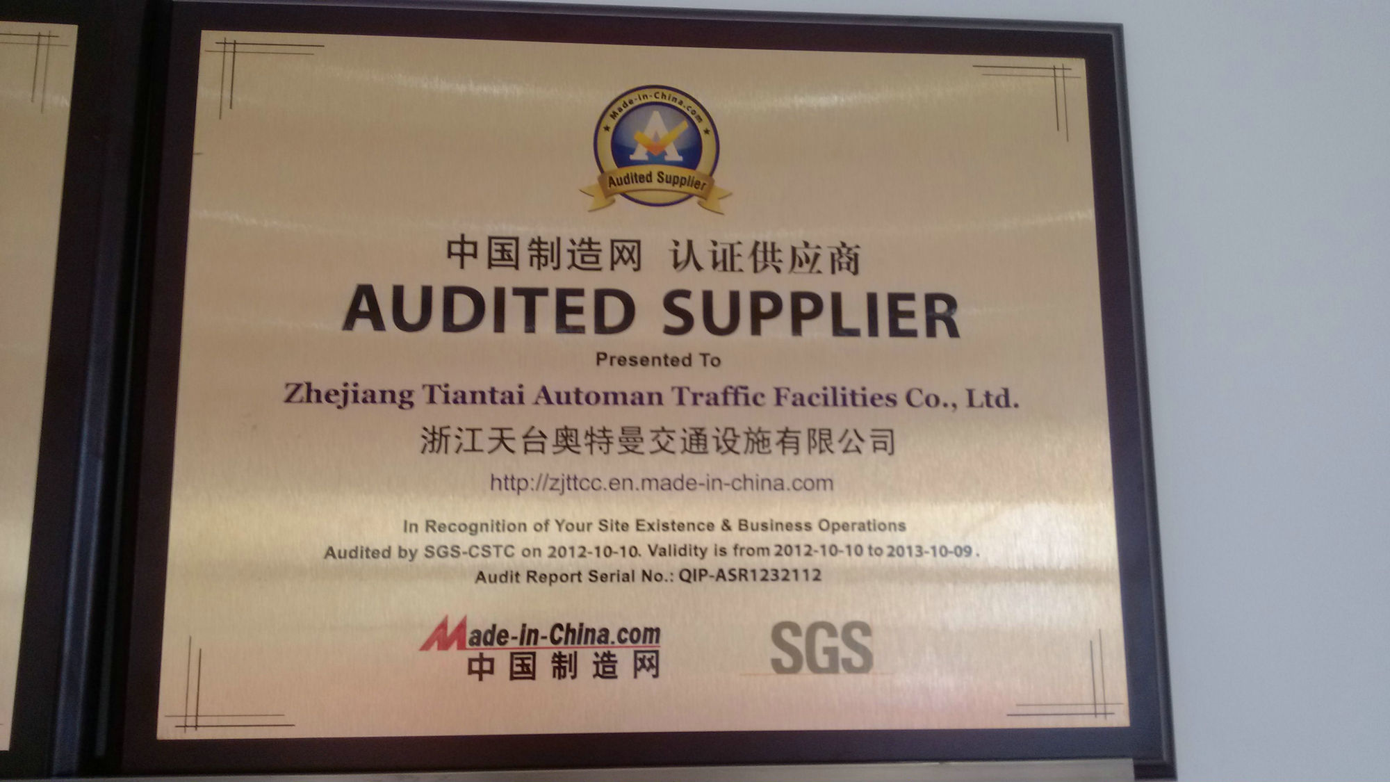 Honored Certificate-4