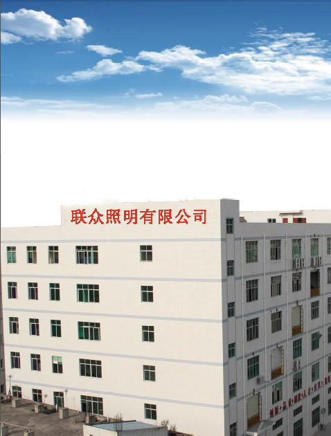 United Power LED Factory Building