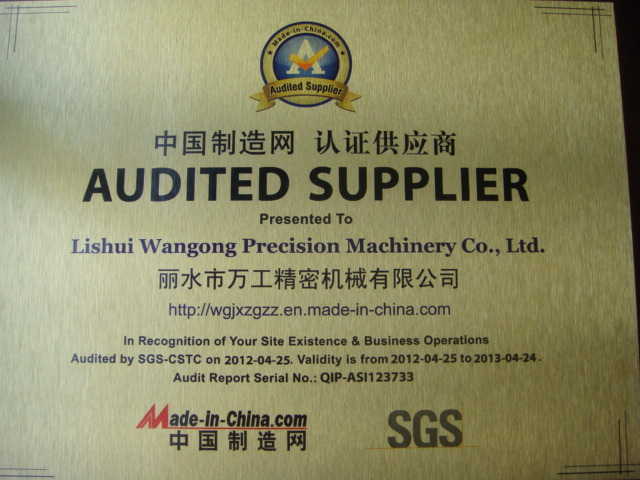 Made-in-China Audited Suppliers