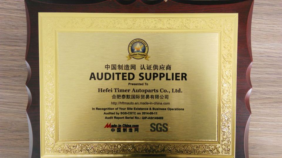 SGS China Supplier