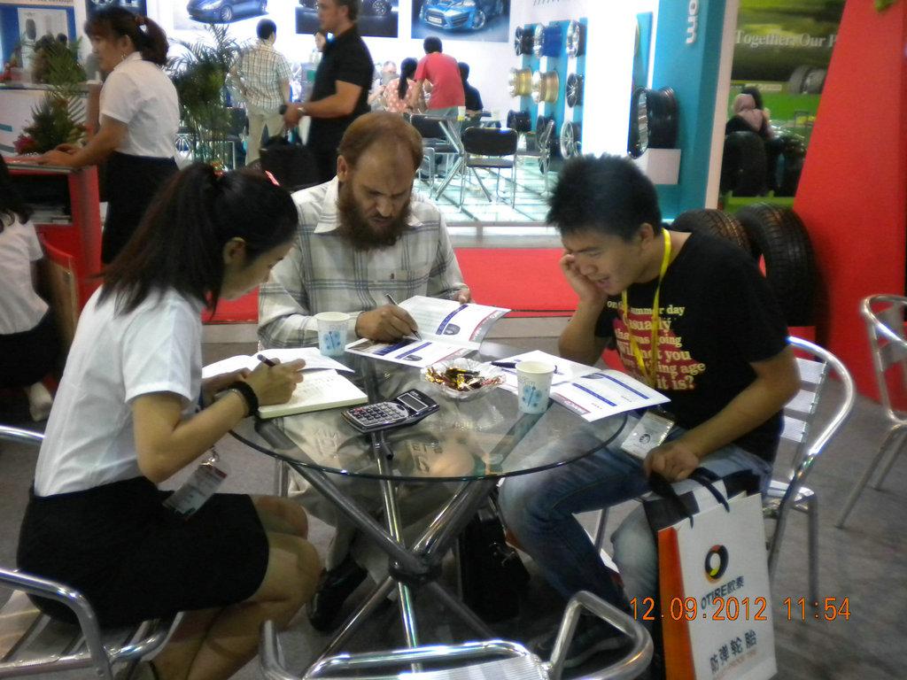 2014 CITEXPO Shanghai Show