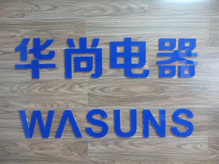 WASUNS,your best choice!