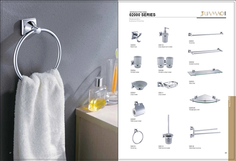 E-catalog for reference of our bath hardware