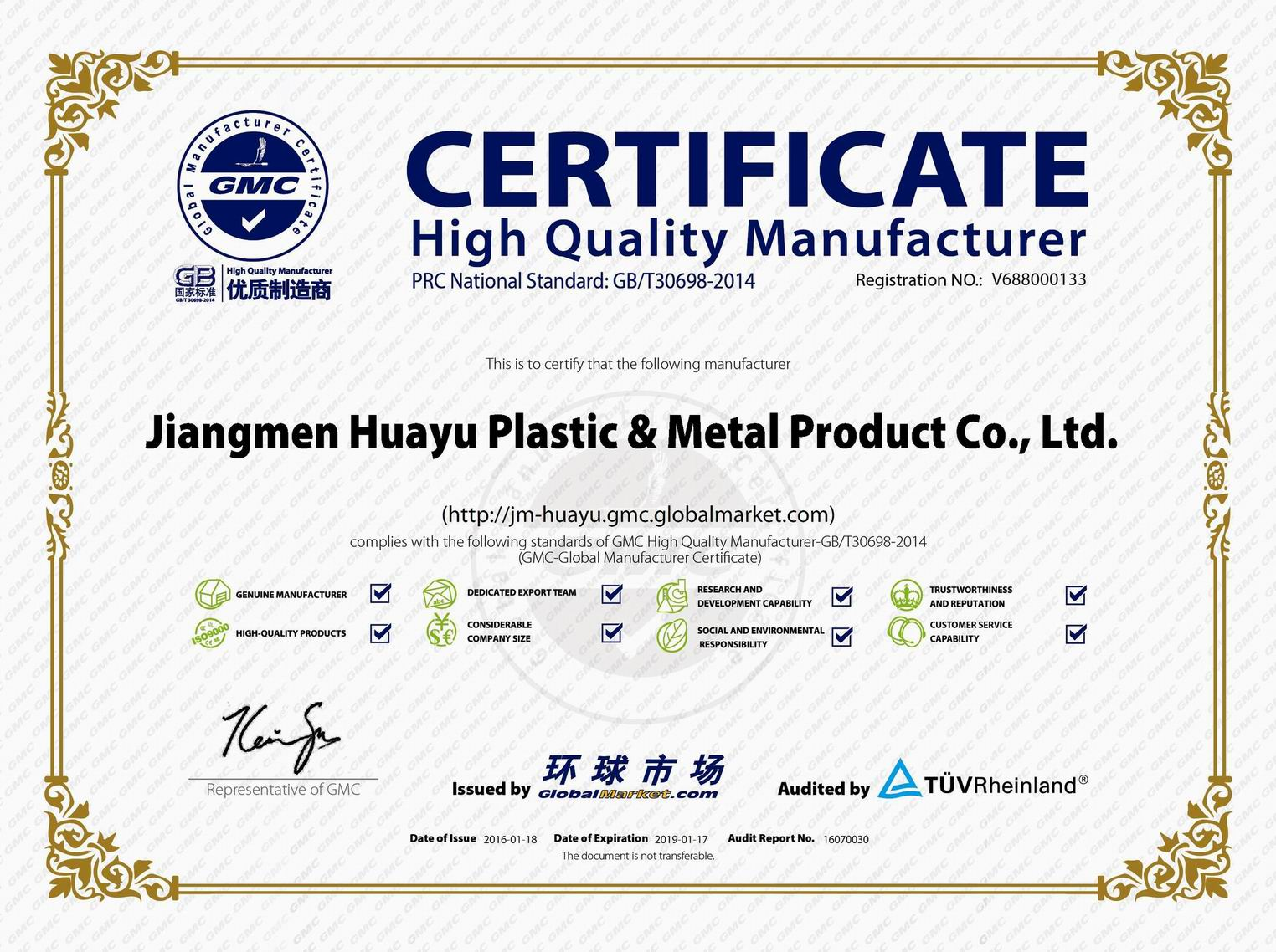 Tuv Audit High Quality Manufacturer Certificate