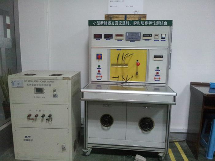 Circuit Breaker Testing Machine