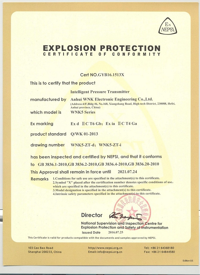 WNK5 explosion protection certificate