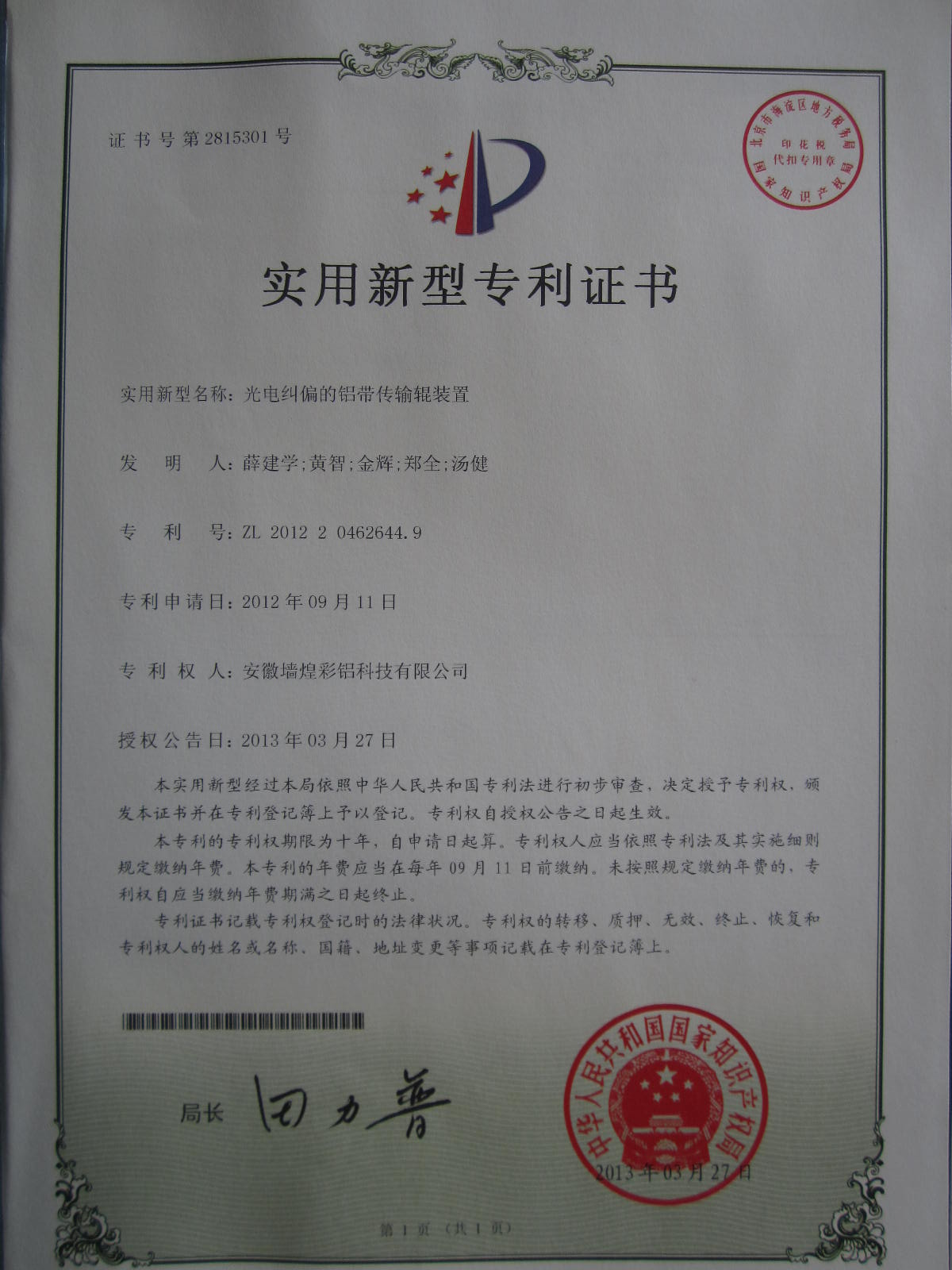 LETTER of PATENT 6