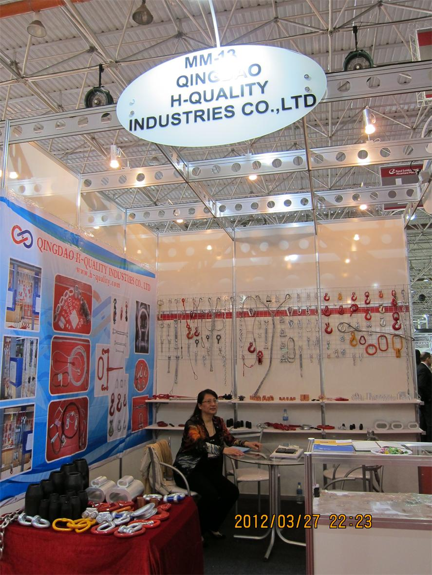 Exhibition FEICON BATIMAT 2012
