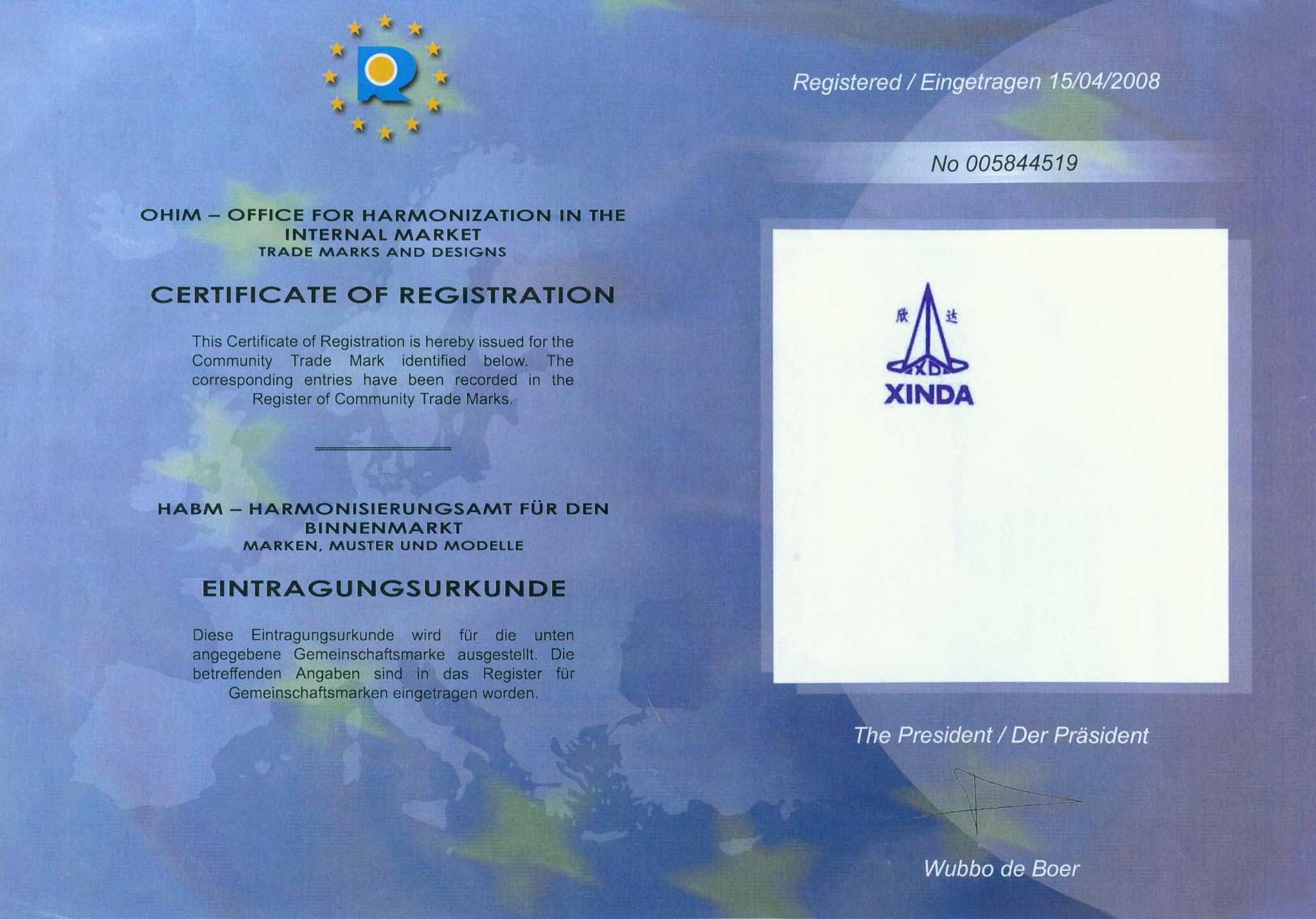 Xinda EU certified trademark