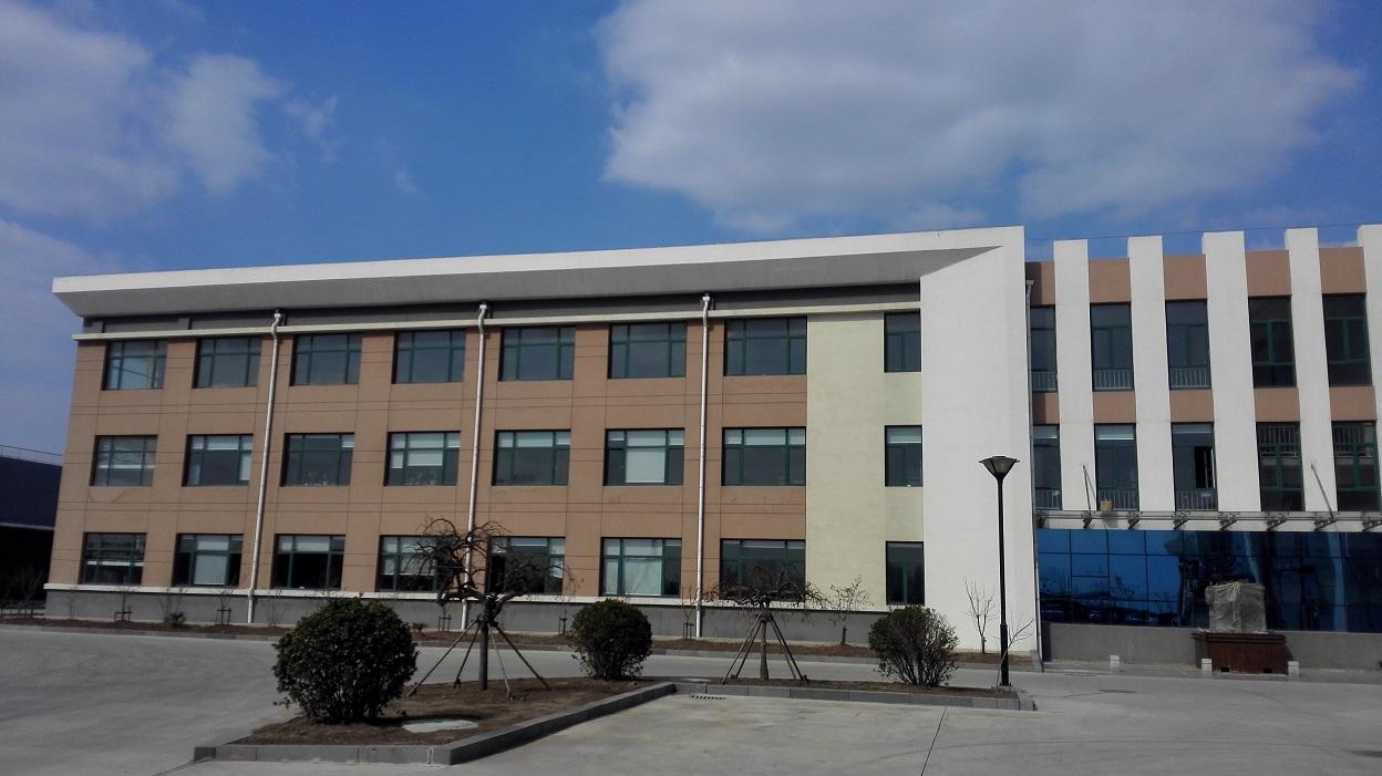QQPIC Office Building