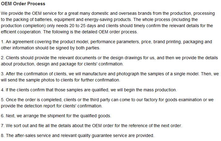OEM Order Process