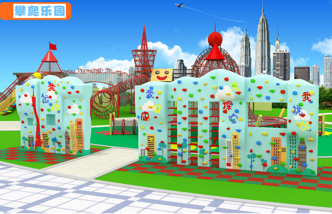 Part 4 of Guangzhou Children Amusement Park-for handicapped kids