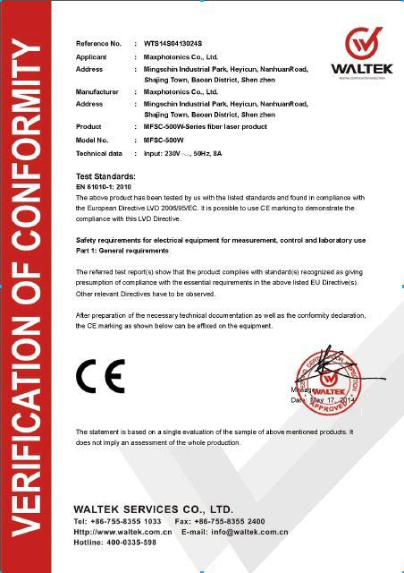 CE Certificate of CW 500W