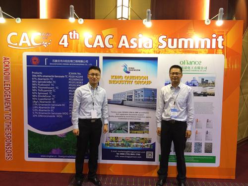 CAC 2015